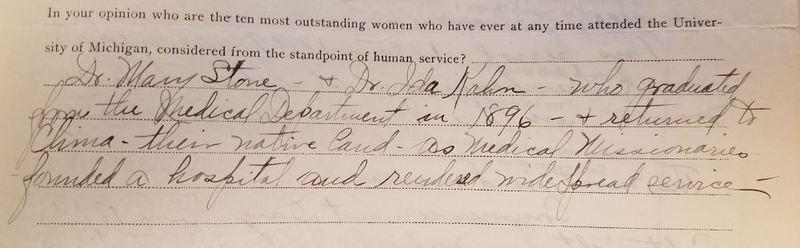 Emma Jean Pearson Randall survey response
