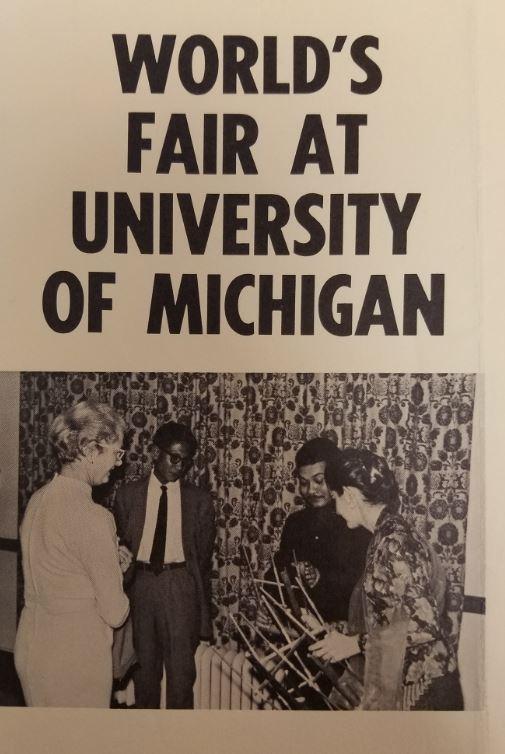 World's Fair at the University of Michigan brochure